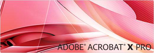 Программу Adobe Acrobat Professional